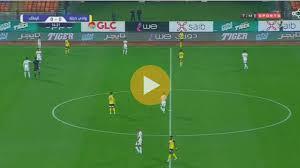 مشاهدة مباراة الجونة ووادي دجلة بث مباشر بتاريخ 04-02-2020 الدوري المصري