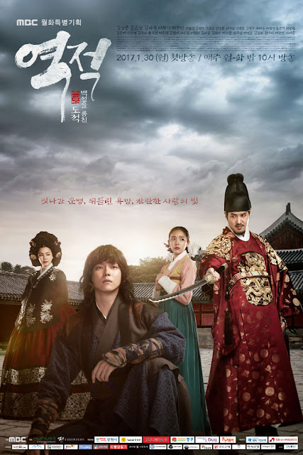 Rebel: Thief Who Stole the People Subtitle Indonesia