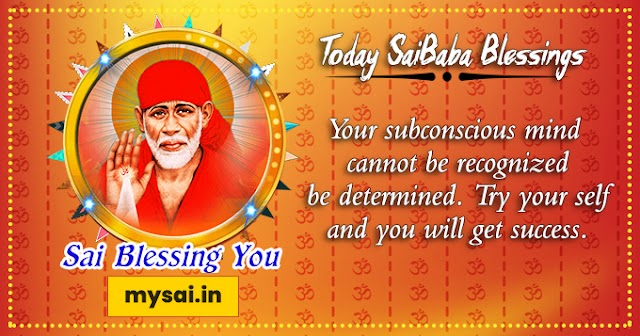Today Saibaba Blessing Messages - Shirdi Sai Baba Today Message