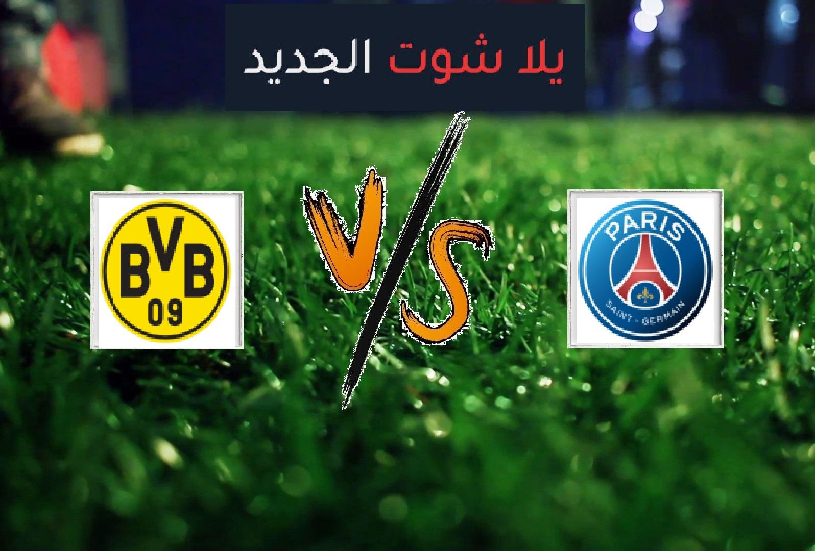 نتيجة مباراة باريس سان جيرمان وبوروسيا دورتموند بتاريخ 11-03-2020 دوري أبطال أوروبا