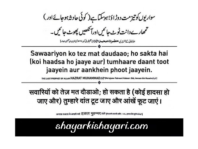 Islamic-quotes-on-life, islamic-quotes, islamic-quotes-in-hindi, islamic-quotes-in-english, islamic-quotes-in-urdu, islamic-quotes-images