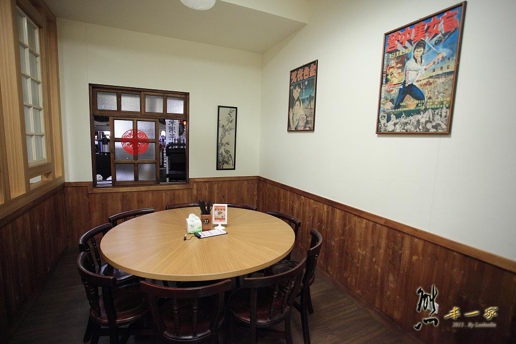 徐師傅牛肉麵|南投草屯傳統美食-寶島時代村餐廳
