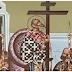 14 Σεπτεμβρίου: Εορτή της Υψώσεως του Τιμίου Σταυρού (video)