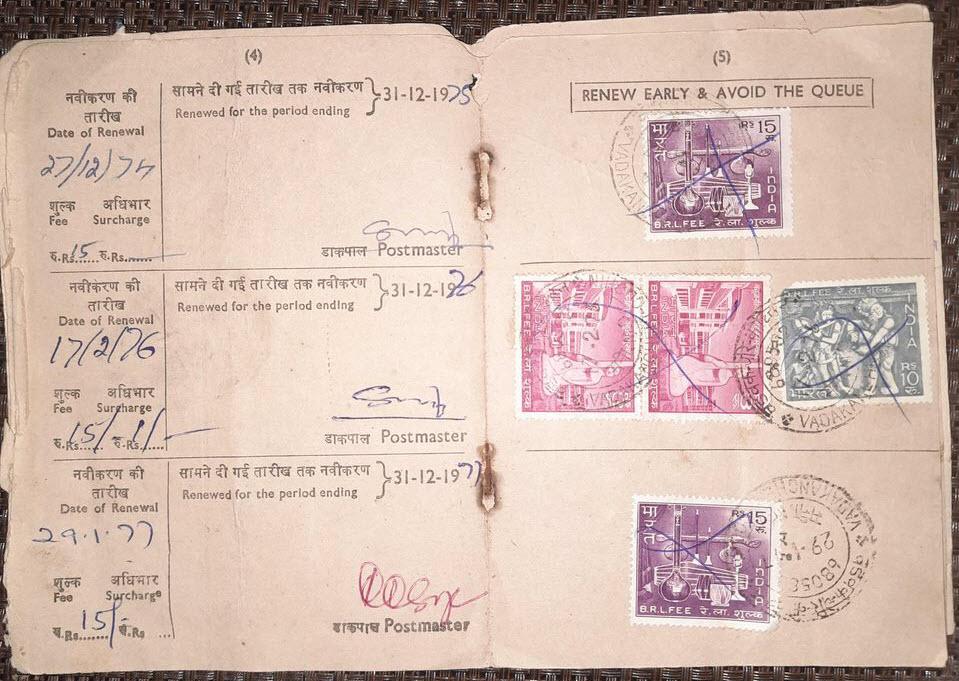 radio license india