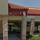Titusville Police Arrest China 1 Restaurant, Quality Inn Hotel Robbery Suspect