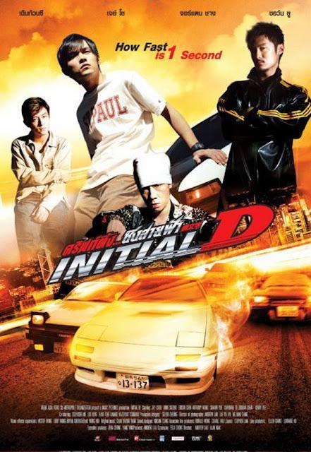 Initial D (2005) ดริฟท์ติ้ง ซิ่งสายฟ้า