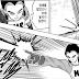 Dragon Ball Super - Piccolo e Ribriane são eliminados do Torneio do Poder !