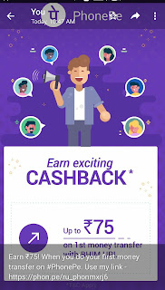 Get Rs.75 on Every Money Transfer on Phonepe Using Your Referral Link