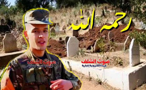 جنازة الشهيد العسكري عبد القاسم اسماعيل بمقبرة  أولاد فارس