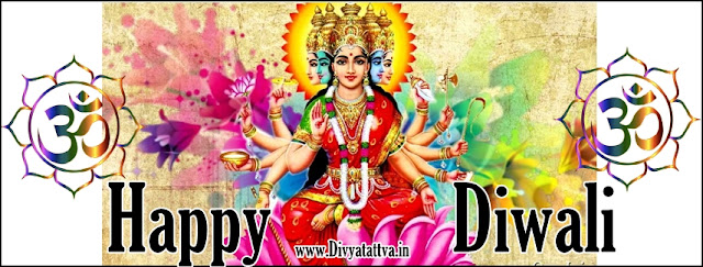 Goddess gayatri and luxmi, happy deepavli, shubh diwali fb covers, free dwaili images pictures, fb time cover
