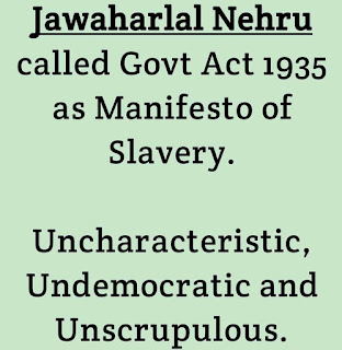 govt act 1935