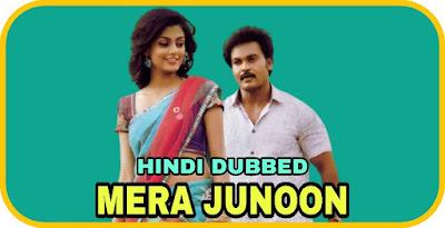 Mera Junoon Hindi Dubbed Movie
