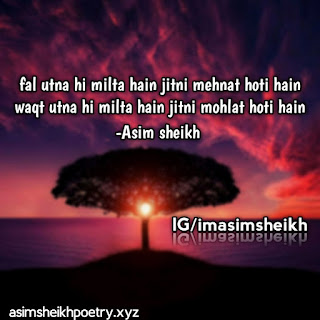 waqt shayri fal utna hi milta he motivational shayari
