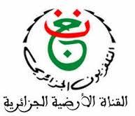 تردد قناة الجزائرية الارضية