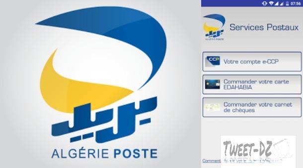 "بريد الجزائر يطلق تطبيق ""Algérie Poste"" على متجر غوغل بلاي"