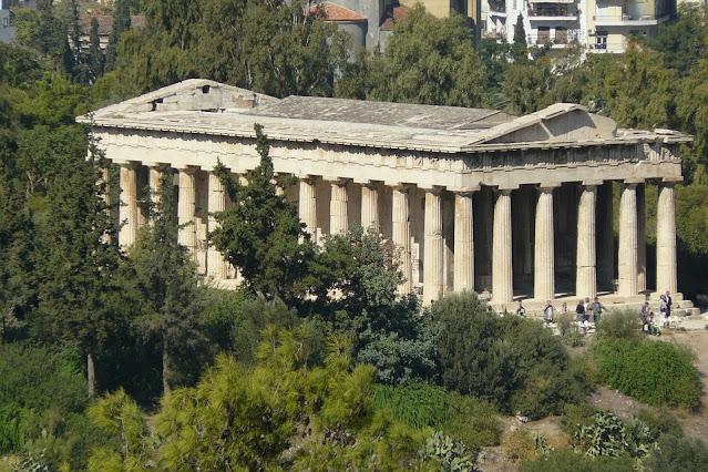 أجورا أثينا