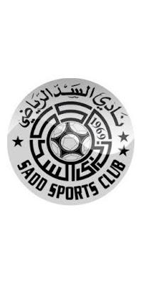 أفضل صور وخلفيات نادي السد القطري al sadd sports club qatar للهواتف الذكية
