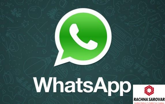 इस ट्रिक की सहायता से आप Whatsapp (व्हाट्सएप्प) Messenger पर वर्षों पुराने भेजे गए मैसेजों को भी बहुत आसानी से सभी के लिए Delete (Delete For Everyone) कर सकते हैं
