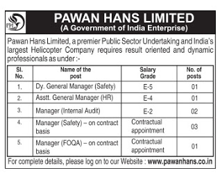 Pawan Hans Limited Recruitment 2016 - 08 Security Agent Posts