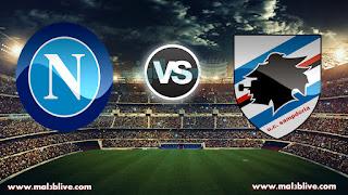 مشاهدة مباراة نابولي وسامبدوريا Napoli Vs Sampdoria بث مباشر بتاريخ 23-12-2017 الدوري الايطالي