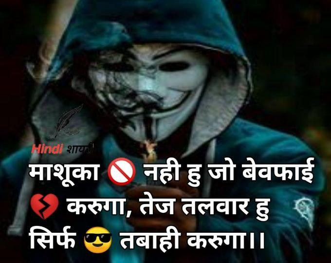 khatarnak attitude status in hindi for girl