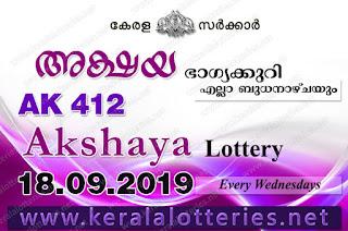 KeralaLotteries.net, akshaya today result: 18-09-2019 Akshaya lottery ak-412, kerala lottery result 18-09-2019, akshaya lottery results, kerala lottery result today akshaya, akshaya lottery result, kerala lottery result akshaya today, kerala lottery akshaya today result, akshaya kerala lottery result, akshaya lottery ak.412 results 18-09-2019, akshaya lottery ak 412, live akshaya lottery ak-412, akshaya lottery, kerala lottery today result akshaya, akshaya lottery (ak-412) 18/09/2019, today akshaya lottery result, akshaya lottery today result, akshaya lottery results today, today kerala lottery result akshaya, kerala lottery results today akshaya 18 09 19, akshaya lottery today, today lottery result akshaya 18-09-19, akshaya lottery result today 18.09.2019, kerala lottery result live, kerala lottery bumper result, kerala lottery result yesterday, kerala lottery result today, kerala online lottery results, kerala lottery draw, kerala lottery results, kerala state lottery today, kerala lottare, kerala lottery result, lottery today, kerala lottery today draw result, kerala lottery online purchase, kerala lottery, kl result,  yesterday lottery results, lotteries results, keralalotteries, kerala lottery, keralalotteryresult, kerala lottery result, kerala lottery result live, kerala lottery today, kerala lottery result today, kerala lottery results today, today kerala lottery result, kerala lottery ticket pictures, kerala samsthana bhagyakuri