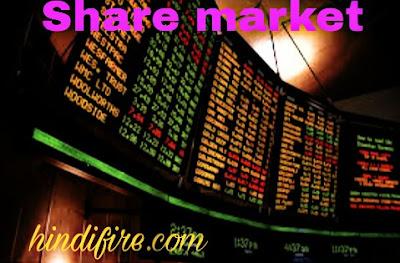 share market se pese kese kamaye