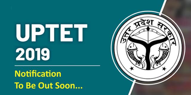 UP TET 2019 GOOD NEWS: अब 50% की बाध्यत समाप्त