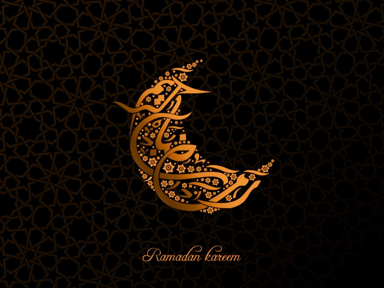 Ramadan 2016 Wallpapers Ramzan 2016 Pictures