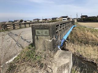 漢字表記の鼬川橋(いたち川橋)の写真