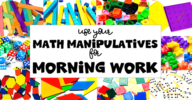 Get the most out of your math manipulatives by using them year round as part of your morning work with morning tub tasks.  They are perfect for morning work for first grade and will work for kindergarten morning work too.