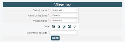 Village 1B