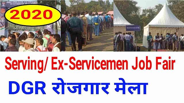 Jobs for Ex-serviceman through DGR