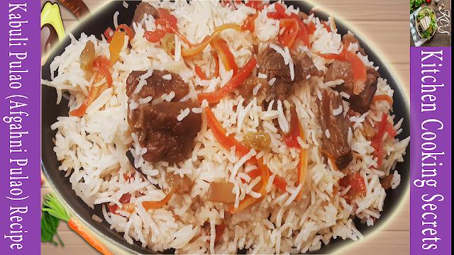 Kabuli Pulao - Afghani Pulao Rice -kabili palao -Qabili palau-Qabili palaw-Recipe by KCS