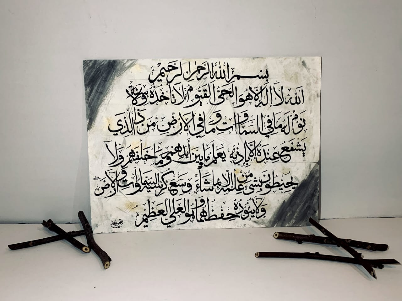 Tahoor Ajaz: An Aspiring Calligraphy Artist from Rainawari, Kashmir