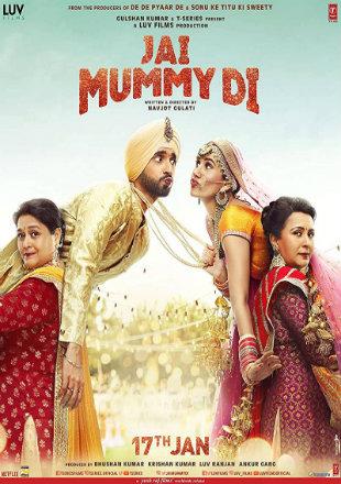 Jai Mummy Di 2020 Full Hindi Movie Download
