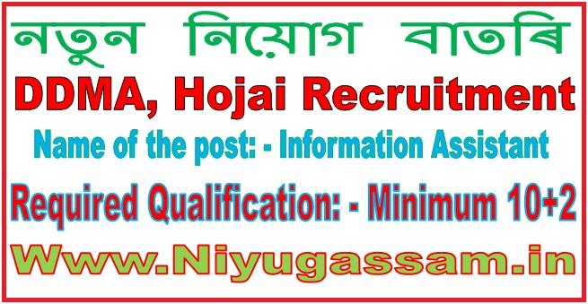 DDMA, Hojai Recruitment