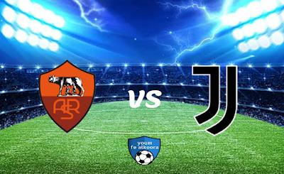 مشاهدة مباراة يوفنتوس وروما بث مباشر اليوم 6-2-2021 في الدوري الإيطالي.