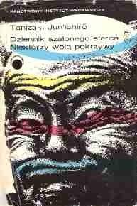 Okładka książki Dziennik szalonego starca. Niektórzy wolą pokrzywy