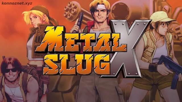 تحميل لعبة METAL SLUG X للكمبيوتر
