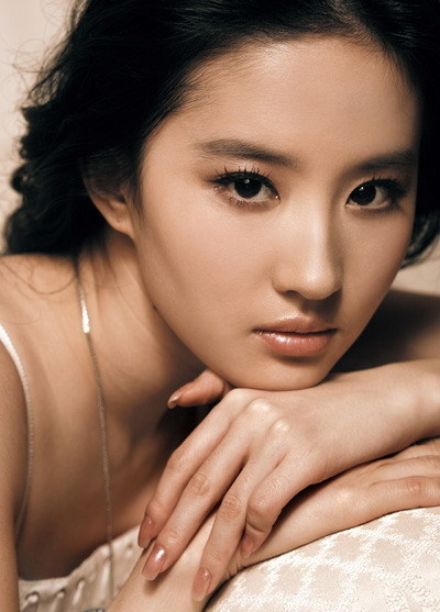 The Perfect Human Face: The World's Most Beautiful Asian
