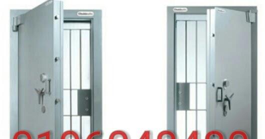 Pintu Besi Keselamatan Chubb Safes Servis Peti Besi