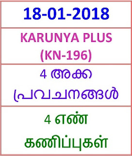 18 01 2018 4 NOSPREDICTION KARUNYA PLUS KN-196