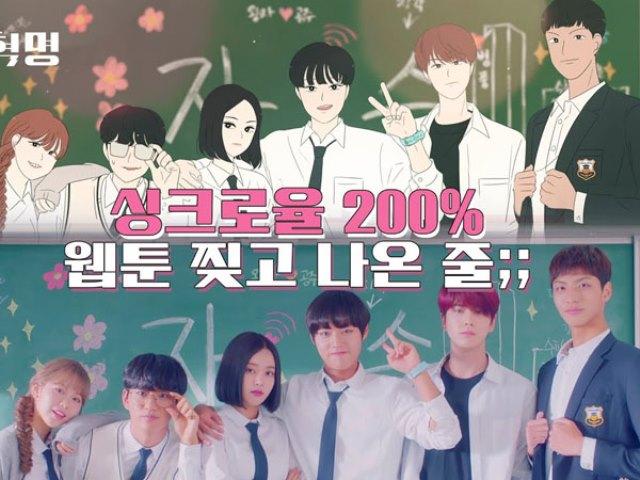Drama Korea Love Revolution