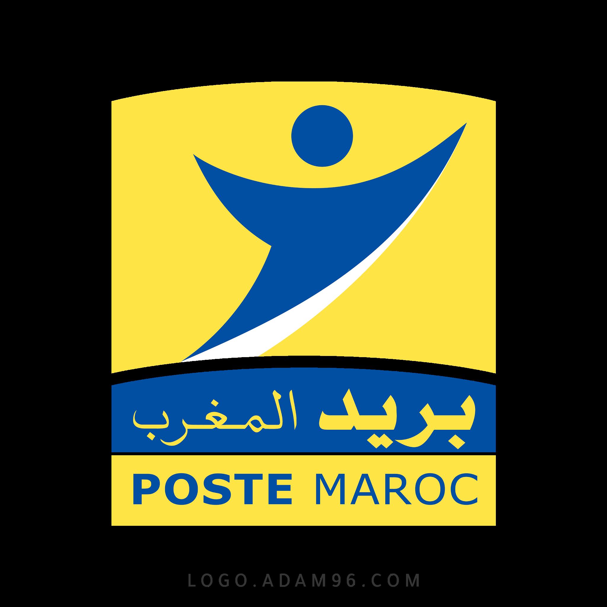 تحميل شعار بريد المغرب لوجو شفاف Logo Post Morocco PNG