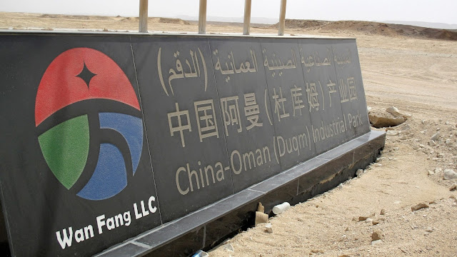 Omani officials highlight China's top political advisor's visit to Muscat