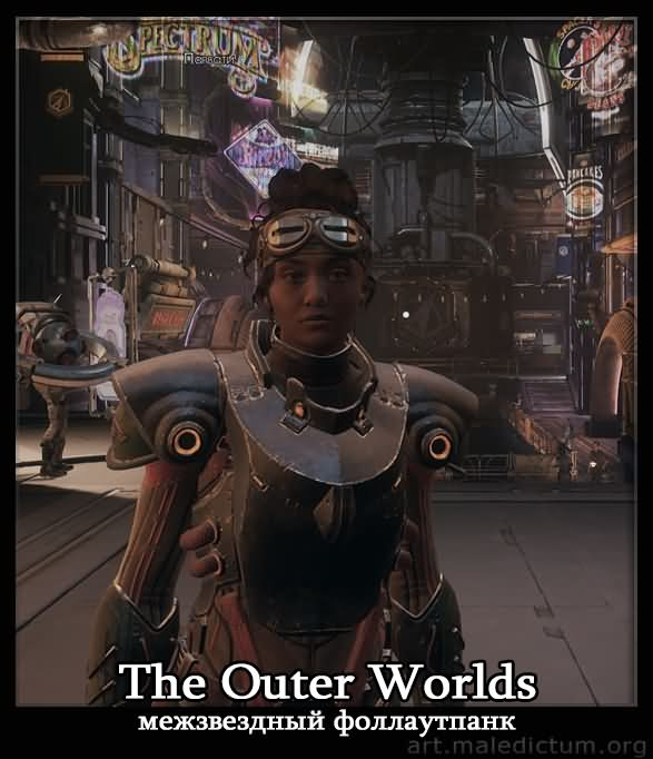 The Outer Worlds - межзвездный фоллаутпанк