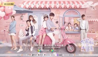 Chinese Drama Sweet Sweet 2021 Review