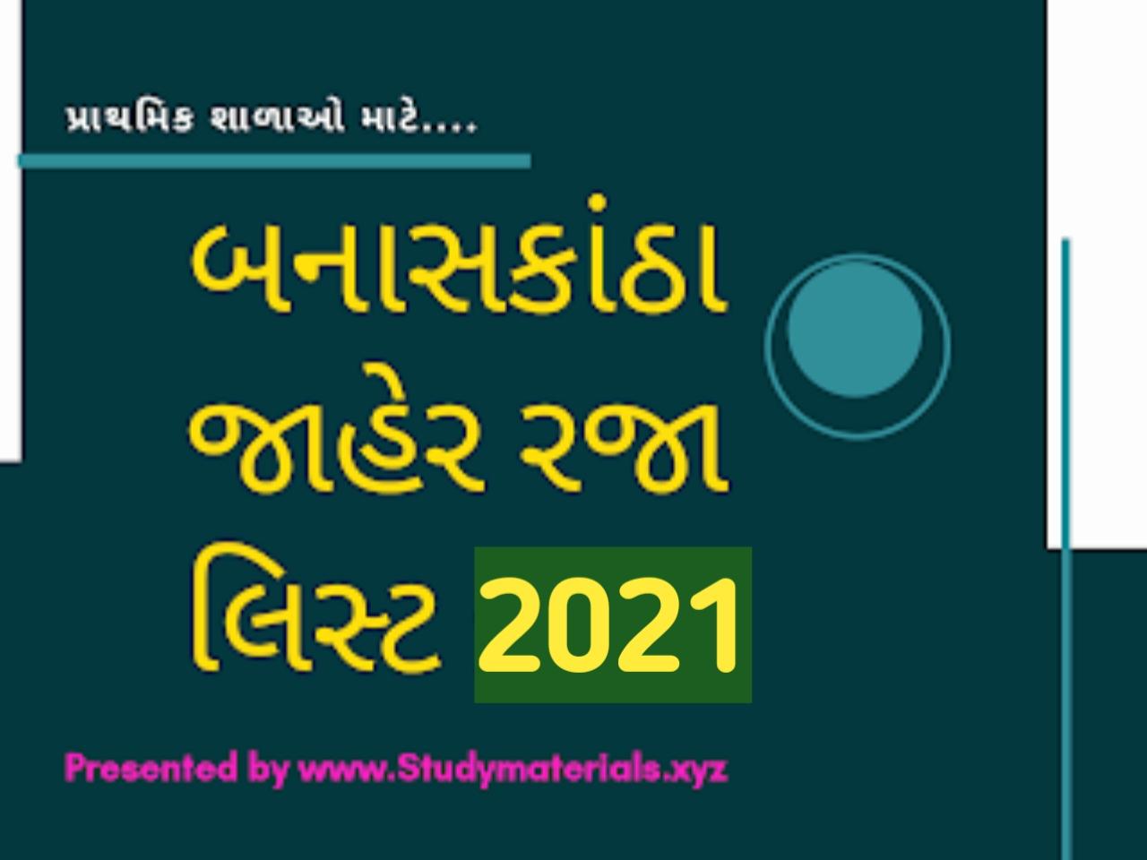 Bk jaher raja list 2021