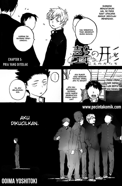 Koe no Katachi Chapter 05-2